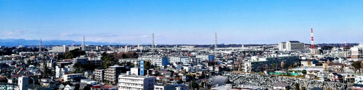 町田市庁舎屋上より
